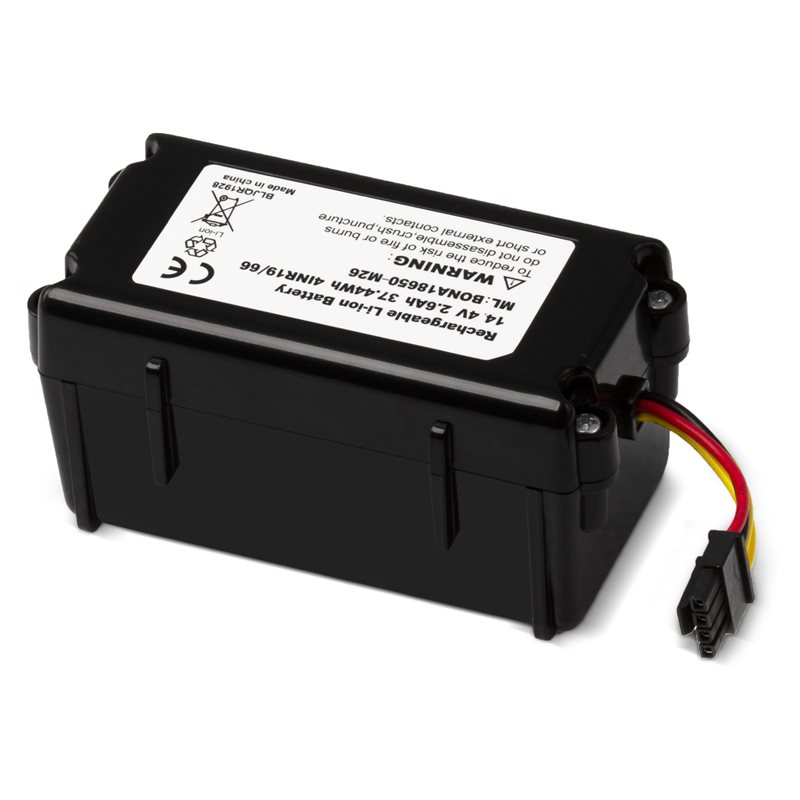 SRX 1002  - Spare Battery Pack